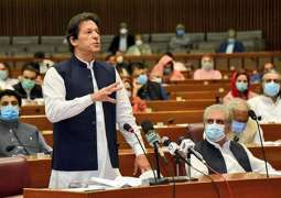 PM to seek vote of confidence in National Assembly today