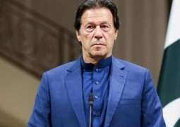 Pakistani Prime Minister Survives Parliament's Vote of Confidence