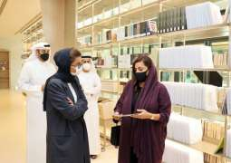 Bodour Al Qasimi receives Noura Al Kaabi at the House of Wisdom