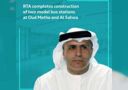 RTA completes construction of two model bus stations at Oud Metha, Al Satwa