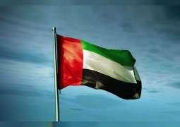 """الإمارات تشارك العالم الاحتفاء بـ""""يوم المرأة"""""""