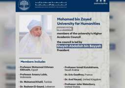 Mohamed Bin Zayed University for Humanities announces the appointment of its Supreme Academic Council