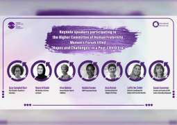 Higher Committee of Human Fraternity brings female leaders, officials, activists for International Women's Day forum