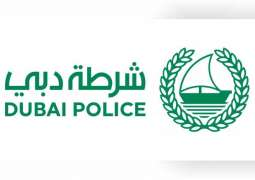 """شرطة دبي تستحدث آلية """"إعادة الترميم الرقمي"""" لجثة متحللة"""