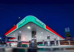 ENOC achieves AED86.9 million in cumulative savings through innovation programme