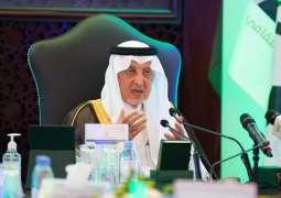 سمو الأمير خالد الفيصل يتوج الفائزين والفائزات بالجوائز الكبرى لمعرض إبداع للعلوم والهندسة إبداع