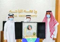 سمو الأمير حسام بن سعود يدشن لقاء