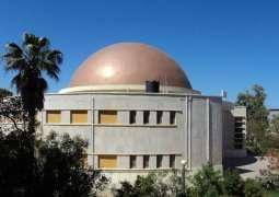 Libyan Parliament Postpones Vote of Confidence on Interim Gov't Until Tuesday - Reports