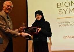 المرأة السعودية تثبت حضورها المتميز في المنظمات الدولية والمؤسسات الطبية والتعليمية الأمريكية