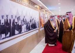 سمو أمير القصيم يشهد انطلاق جلسته الأسبوعية بعنوان