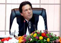 People like Nawaz Sharif, Zardari steel public money: PM