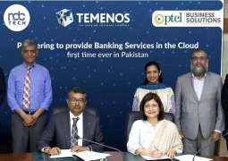 NdcTech & PTCL collaborate to offer Banking Services on Cloud for the first time in Pakistan