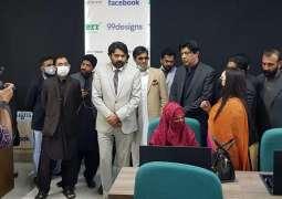 Punjab Higher Education & IT Minister Raja Yassir Humayun Sarfraz inaugurates e-Rozgaar Center in Chakwal
