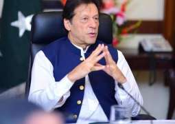 PM stresses for introducing track and trace system to avoid massive tax evasion