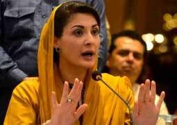 Nawaz Sharif has security threats if he returns to Pakistan: Maryam tells Zardari
