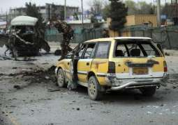 Explosion Heard Near Kabul Car Stop in Afghanistan's Jalalabad City - Eyewitness