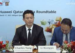 Huawei reaffirms cybersecurity commitment and agreements on data openness and transparency