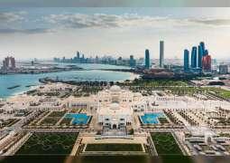 UAE Women – 50 years of high profile in all walks of life