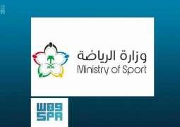 وزارة الرياضة : إسقاط عضوية رئيس نادي النصر وحل مجلس إدارة النادي