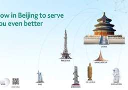HBL creates history: becomes the first Pakistani bank to open a branch in Beijing, China
