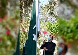 Pakistani diaspora in UAE celebrates 'Pakistan Day' with fervour