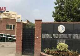 """Punjab govt declares location of NAB's Lahore office as """"Red-Zone"""""""