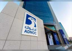 ADNOC commits to 'Make it in the Emirates' through growth of downstream, industry operations and ICV programme