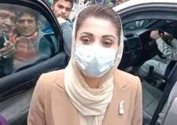 Maryam Nawaz secures till April 12 protective bail ahead of NAB date