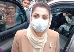 Maryam Nawaz secures till April 12 protective bail ahead of NAB date