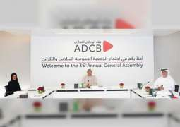 ADCB recommends AED1.878 billion in cash dividends for 2020