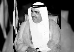 UAE mourns death of Hamdan bin Rashid
