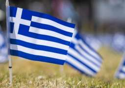 Dinner for Official Guests on Greece's 200th Independence Day to Be Lenten - Reports