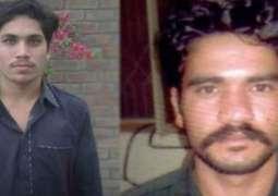 Lahore-Sialkot Motorway Gang-rape case: Convicts challenge ATC's verdict