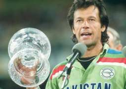 Pakistan stars recall the 1992 World Cup glory