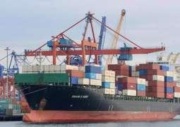 Iran Attacks Cargo Ship That Belongs to Israeli Company - Reports