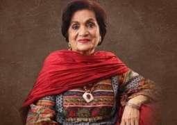 Haseena Moin passes away