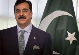 Senate Opposition Leader Poll: Gillani submits application form for the post