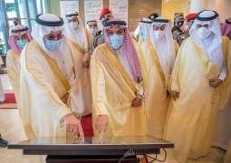 سمو أمير القصيم يدشن مبنى التعليم الجديد بالمنطقة ومبادرة الوقف التعليمي