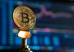 Investors View Bitcoin as 'Safe Store-of-Value' Against Potential US Inflation - CoinGecko