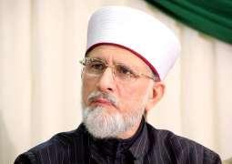 Dr. Tahirul Qadri's elder sister passes away