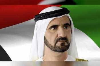 """برعاية محمد بن راشد .. """"إكسبو دبي"""" يستضيف الدورة الرابعة من القمة العالمية للصناعة والتصنيع"""