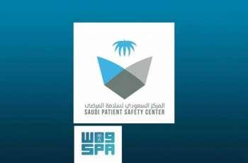 إطلاق الدليل السعودي للأحداث الجسيمة في القطاع الصحي