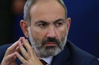 Pashinyan's Opponents Break Into Prefecture in Central Yerevan