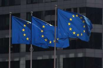 EU Remains Ready to Convene Informal Iran-US Meeting on JCPOA - European Commission