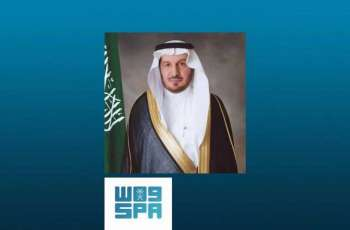 الدكتور الربيعة يعلن عن تبرع المملكة بمبلغ 430 مليون دولار لتمويل خطة الاستجابة الإنسانية لدعم اليمن لعام 2021 م