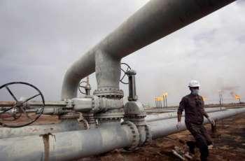 UK Jails Oil Businessman for Bribing Iraqi Officials in $17Mln Graft Scheme
