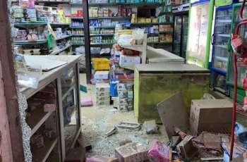 الدفاع المدني : سقوط مقذوف عسكري أطلقته الميليشيا الحوثية الإرهابية المدعومة من إيران تجاه إحدى القرى الحدودية بمنطقة جازان