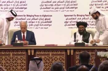 Afghan Gov't Expected US-Taliban Peace Deal to Fail Due to One-Sidedness - Ghani's Aide