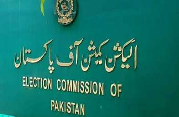 ECP decides to hold Senate Elections in accordance with Constitution