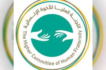 Higher Committee of Human Fraternity engages world's youth to activate principles of Document on Human Fraternity